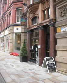 James Binney House Entrance
